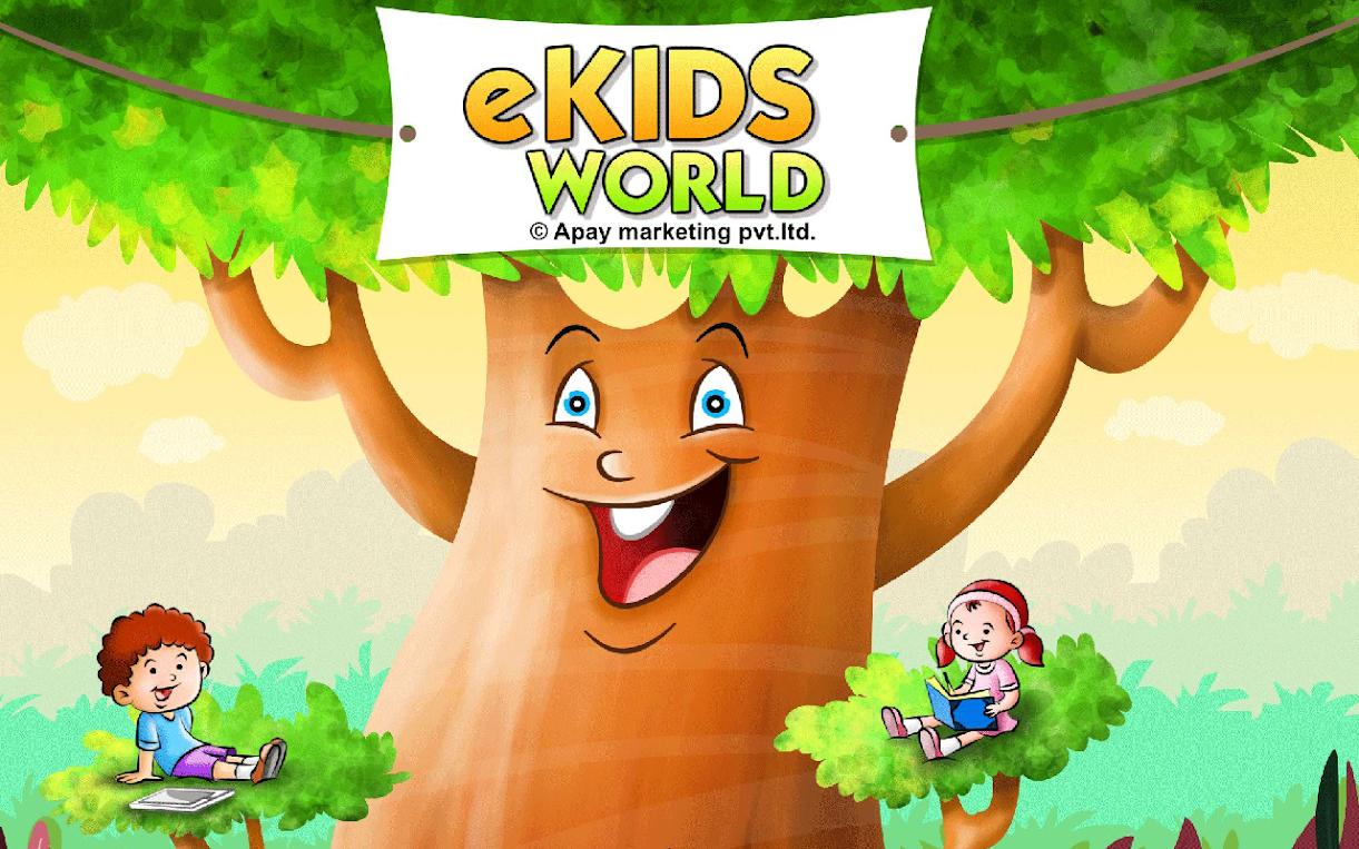 e-Kids World – Kids Learning